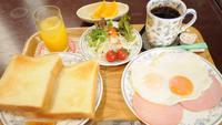 ◆【当日限定】急なご宿泊もお得に!駅近ホテルでのんびりステイ♪【朝食付】