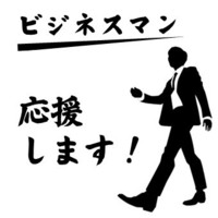 【男性限定】快適インナー付プラン 素泊り 【ネット限定】