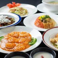 ヤクシングループ40周年記念■中国料理「李白」■ 4,400円コース料理 〜1泊2食プラン〜