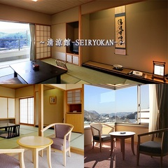 清涼館(全室南向きの明るい客室/和室13畳)《夕食部屋食》