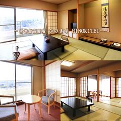 ひのき亭(上層階/和室10〜12畳+4.5畳)《レストラン》
