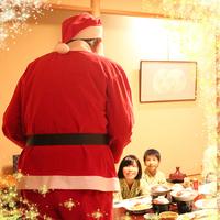 □夕食個室確約□【クリスマス限定】家族や恋人同士で♪ドリンク&ケーキ付『サンタがやってくる』プラン