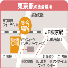 ☆横浜・東京発☆往復直行バスで行く那須の旅♪お子様はなんと1,080円!バイキング☆