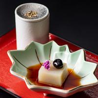 【旬素材満載】那須高原ならではの日本料理!料理長渾身の特選『和(なごみ)』コース★