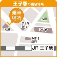 【4/1〜新路線運行開始】★バスタ新宿・王子発★ホテル往復バスでグルメの旅♪美食堪能那須フレンチ★
