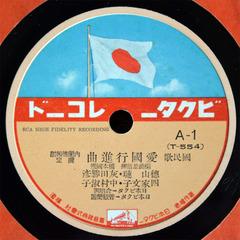 【月曜限定】音楽好きさん必見♪音楽が趣味の主人と音楽を楽しもう<素泊まり>
