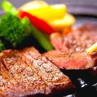 【人気NO.3】●特選和牛のステーキ付き上質会席 1泊2食●厳選牛のステーキを絶妙な焼き加減で