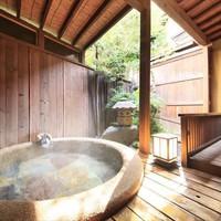【禁煙】源泉かけ流し露天風呂付橙彩/和室18畳・ローベット