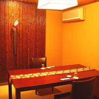 【GoToトラベル停止期間限定!35%OFF】夕食は個室会食場確約×温泉付客室で安心