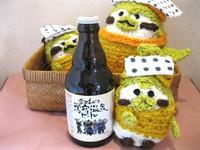 【友飲み♪】気の合う仲間と温泉と地ビールプラン(*^▽^*)
