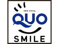観光・ビジネスに便利♪朝食付シンプルステイプラン☆【QUOカード2,000円付き】