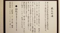 500円クオカード付プラン♪