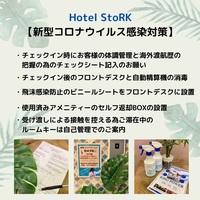 【Be Strong, Okinawa!】沖縄県民限定!チェックアウトは15時【コロナに負けない】