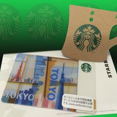 【スタバカード1,000円分付きプラン】 もらって嬉しいスタバカードでカフェタイム♪無料朝食付♪