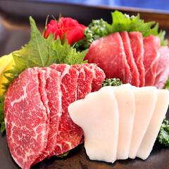 熊本の馬刺し!阿蘇あか牛!熊本&阿蘇特産の食材をふんだんに使用した【ご当地グルメプラン】