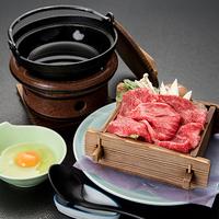 【お料理グレードアップ】地元ブランド牛『いしかわ牛』すき焼きプラン<お部屋食>