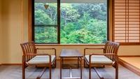 ≪さき楽45/1000円OFF≫料理長おすすめプラン〜お部屋食×天然温泉〜