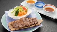 【冬春旅セール】<お料理グレードアップ>地元ブランド牛『いしかわ牛』炙り焼きプラン<お部屋食>