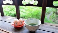 女性限定♪庭園旅館でリラックス★抹茶を点てて至福のひととき