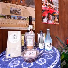 【たまゆららん♪おかやま旅】≪一泊朝食付≫気軽に玉島散策◆観光・ビジネスに最適