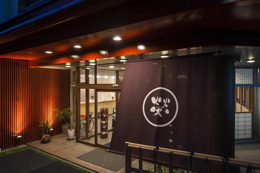榮泉閣 関連画像 4枚目 楽天トラベル提供
