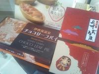 ◆【素泊まり】◆【軽朝食無料】◆お土産付◆缶詰Barスタート♪他、シャンプーバーあり◆前金制◆