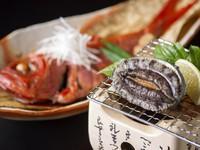 【さき楽30】【和モダンフロア粋-sui-】6大特典&金目鯛・あわび・国産牛しゃぶしゃぶの夕食