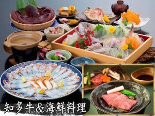 知多牛&日間賀島の海鮮!「味饗宴プラン」