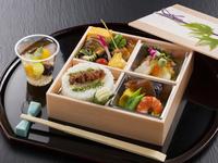 【ルームサービス】お部屋で食べるお手軽御膳!和弁当か洋弁当を選べるプラン【朝食もお部屋で】