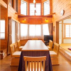 【わんちゃんとお泊り】《スキー・スノボ選べるリフト1日券付》自由きままに素泊りプラン
