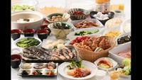 【Specialday】お日にちがあえばお得!【4種類から選べるメイン一品】地産地消ビュッフェプラン