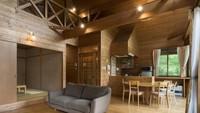 【素泊まり】温泉&キッチン完備◆ 大自然に囲まれたプライベート空間でのんびりステイ