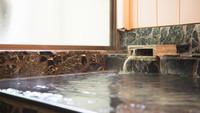 【Specialday】《素泊まり》お日にちがあえばお得!温泉&キッチン完備コテージでのんびりステイ
