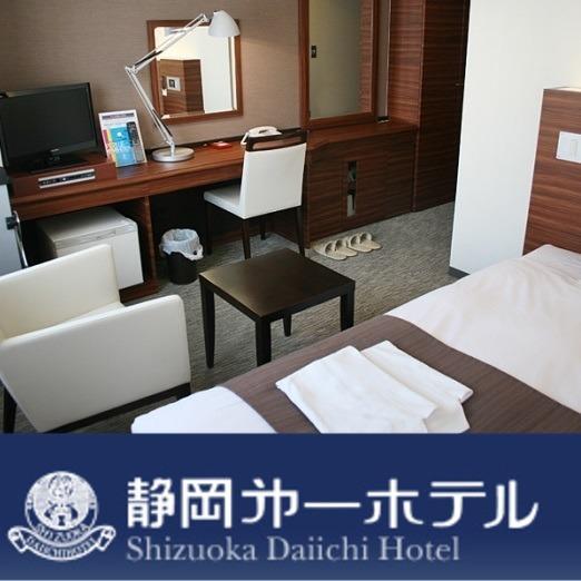 静岡第一ホテル image