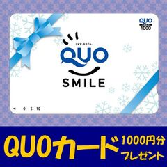 【QUOカード1,000円分付き】◇素泊り◇和室8畳プラン