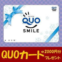 【QUOカード1,500円分付き】◇朝食付き◇和室8畳プラン