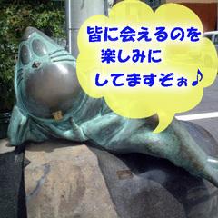 【春★ファミリー】家族で楽しむ皆生温泉〜♪ワンドリンク特典付!添い寝無料<スタンダード1泊2食>