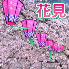 ★春旅はお花見で決まり★皆生温泉×日本海の海の幸スタンダード会席!【ペットボトルお茶特典付】