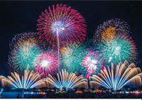 【土浦花火】ゆっくり泊って『日本三大花火大会』を満喫!気軽に素泊りプラン