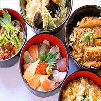 【2食付き】1名1室利用 選べる5種類の丼セット♪