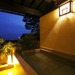 【GW】【露天風呂付】離れ客室&個室食…ゴールデンウィークを昨夏リニューアルした枇杷で