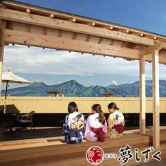 ☆【熊本のプレミアム黒毛和牛「和王」を愉しむ】 夢しずく人気のメインチョイスプラン