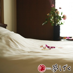 【贅沢】贅沢露天付客室☆『隠れ鳳凰の間』で過ごす二人の休日〜メインは和王のすき焼き