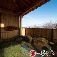 【恵みの秋到来♪】松茸土瓶蒸しと新米を楽しむプラン