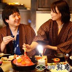 【夫婦プラン☆二人でつくるオトナ旅】 メインは和王のしゃぶしゃぶ ◆嬉しい特典付き◆ 〜お部屋食〜