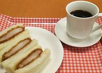 ☆朝食付き宿泊プラン(カツサンド、コーヒー)☆【現金特価】