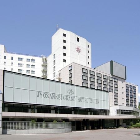 定山渓グランドホテル瑞苑 関連画像 1枚目 楽天トラベル提供