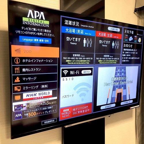 アパホテル<東京潮見駅前> image