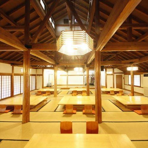 Shiobara Onsen Genbi no Yado Aizuya Shiobara Onsen Genbi no Yado Aizuya