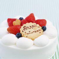 【記念日/思い出残る1日に】スパークリングワイン+ホールケーキで特別感を演出★